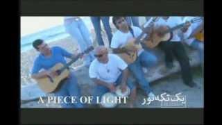 موزیک ویدیو یه تیکه نور