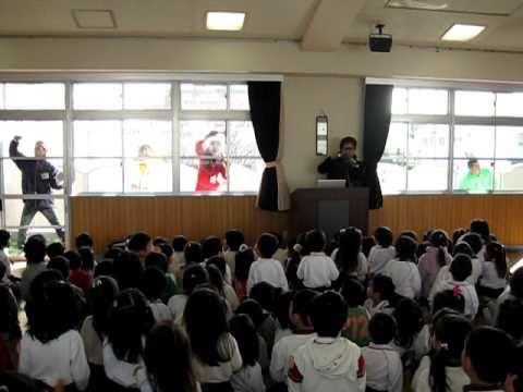 Kaizuka Kindergarten