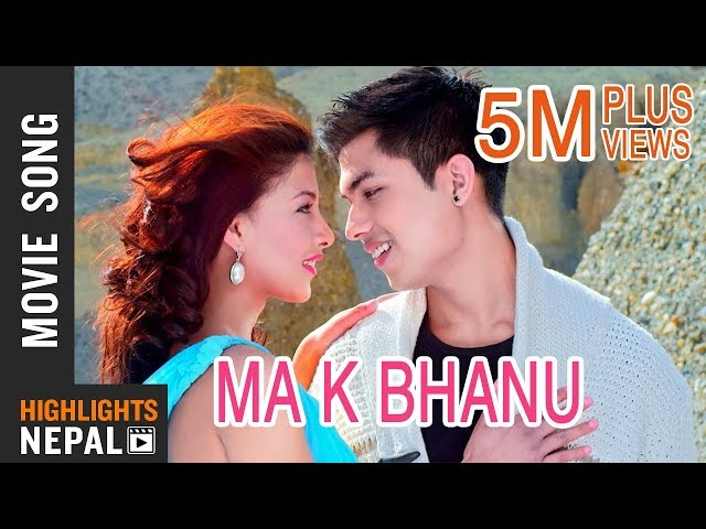 "Thumnail of ""MA KE BHANU"" DREAMS New Song 