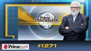 Prime Discussion (1271) || ਅਕਾਲ ਤਖ਼ਤ ਸਾਹਿਬ