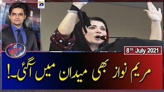 Aaj Shahzeb Khanzada Kay Sath | 8th July 2021