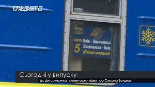 Випуск новин на ПравдаТут за 14.10.19 (20:30)