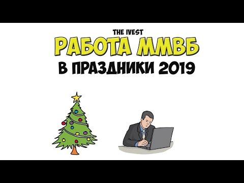 Запрещено ли в росии торговать бинарными опционами