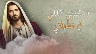 تحميل و مشاهدة فيفيان السودانية ـ أنا مش بأتفاجيء ـ أصله حمايا ـ ترانيم مسيحية MP3