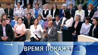 Украина: подводя итоги. Время покажет. Выпуск от 20.09.2018
