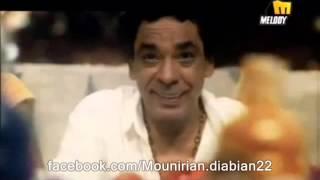 تحميل اغاني قلت ياريت محمد منير Mounirian & Diabian MP3