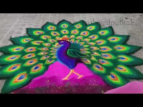 rangoli competition design big peacock by ganesh vedhapathak