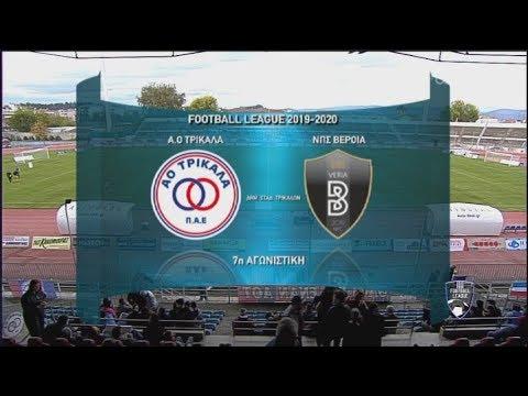 Football League: ΤΡΙΚΑΛΑ-ΒΕΡΟΙΑ  2-1 | ΟΛΟΚΛΗΡΟΣ ΑΓΩΝΑΣ | 09/11/2019 | ΕΡΤ