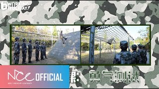 BOY STORY 'Military Training Experience' EP.02 (ENG sub)