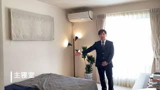 イオンモール大牟田店