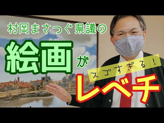 コロナ禍だからこそ公助が必要――埼玉県生協共同組合連合会との懇談