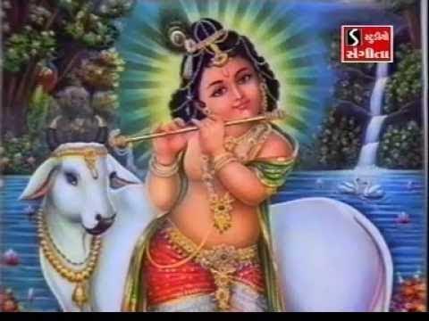 choti choti gaiya choto choto gwaal choto so mero madan gopal