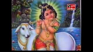2 | Lord Krishna Bhajan - YouTube