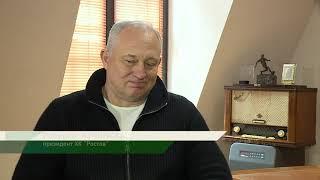 Спорт-на-Дону от 3 апреля 2021