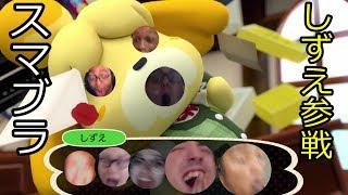 スマブラ&どうぶつの森新作 リアクション! Nintendo Direct 9.13 Reaction!!!