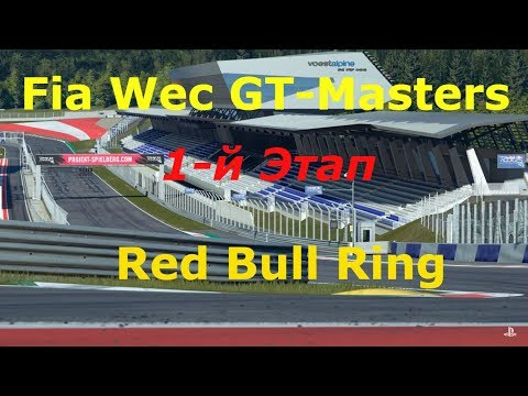 GRAN TURISMO SPORT FIA WEC GT- MASTERS