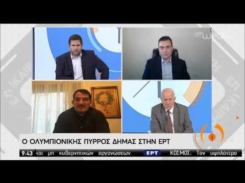 Ο Ολυμπιονίκης Πύρρος Δήμας στην ΕΡΤ   13/04/2020   ΕΡΤ