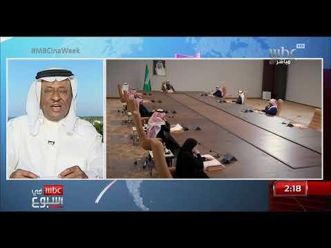 لقاءد.محمد الصبان مع إم بي سي1حول حديث سموولي العهد لتطويرمناطق المملكة وعلى رأسها الرياض في 2030
