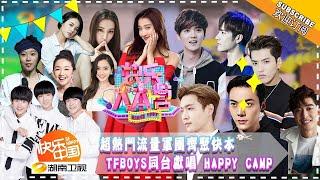 《快乐大本营》Happy Camp Ep.171230:-【Hunan TV Official 1080P】
