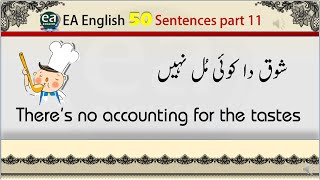 50 EA English Learning Sentences with Urdu Daily Use Part