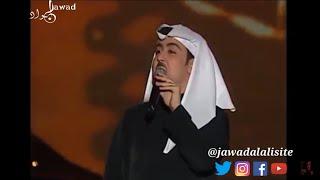 تحميل و مشاهدة جواد العلي | اموت اعرف | ليالي دبي | Jawad Al Ali | Amot aerf MP3