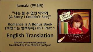 Jannabi (잔나비) - The Story I Couldn't See (Romance Is A Bonus Book OST Part 1) [English Subs]