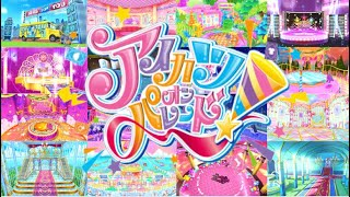 Aikatsu on Parade! Musical Stages