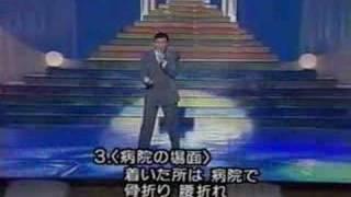 交通地獄坂上弘 動画キャプチャー