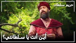 السلطان سليمان ذهب للبحث عن هرم - حريم السلطان الحلقة 102