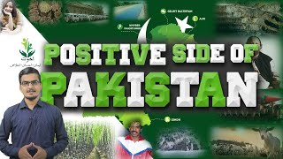 Positive Side of Pakistan | Minutes of Wisdom | Waleed Asghar Hussani | IM Tv