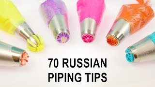 I bought 70 Russian piping tips!