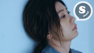 公視《我們與惡的距離》主題插曲MV-郁可唯 Yisa Yu〈路過人間〉