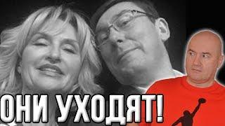 Юрий и Ирина Луценко предали Порошенко! Пришла пора сматываться в Лондон!