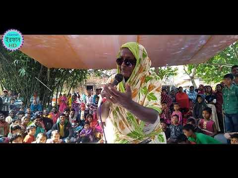 Ekdil gan || একদিল গান || মহাদ্দেছ কমেডি || দাইমা || New akdil gan 2020 || পর্ব -2