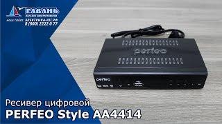 Ресивер цифровой PERFEO DVB-T2/C STYLE A4414