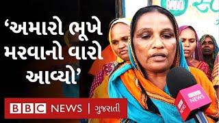Statue of Unity : આદિવાસીઓ કહે છે 'અમારી જમીન ગઈ, ભૂખે મરવાનો વારો આવ્યો | Sardar Patel