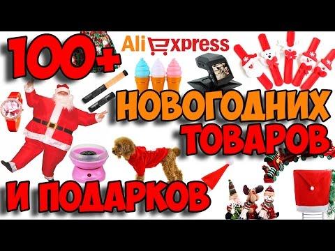 Обучение ведической астрологии в днепропетровске