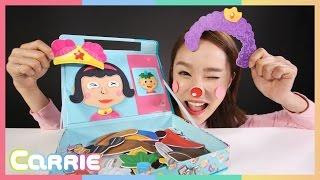 캐리의 마그네틱 얼굴 꾸미기 장난감 자석 놀이 CarrieAndToys