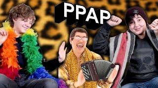 Реакции детей на PPAP