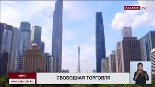 В Китае открывается самая большая зона свободной торговли в мире