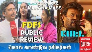 Baasha is Back | Petta Public Review | Petta FDFS