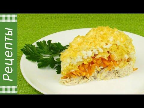 Вкуснейший салат Бунито (с курицей и морковью по-корейски)