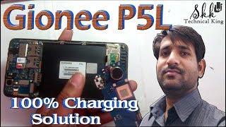 gionee p5l dead solution - मुफ्त ऑनलाइन वीडियो