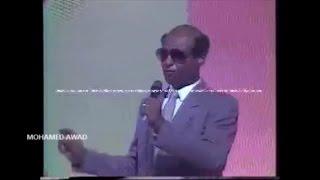 محمد الامين - مساجينك - نادر 1985م