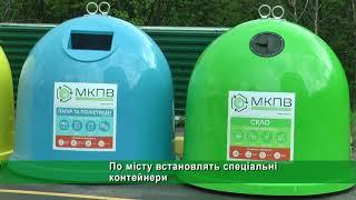 В Харькове появился экобус для сбора опасных бытовых отходов