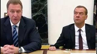 Журналисты выяснили куда пропал Дмитрий Медведев - он ушёл в Нирвану (Прикол) Путин, Заседание