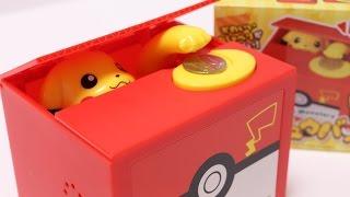 Download Youtube: Pokemon Pikachu Piggy Bank