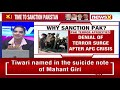 Amid Calls to Sanction Pak | Can QUAD Keep Pak In Check? | NewsX - Video