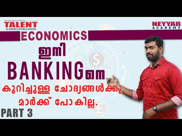 Important & Must Know Kerala PSC Questions on Indian Banking - Part 3 | Talent Academy