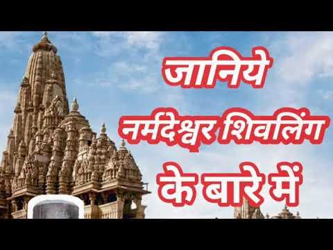 Home Narmadeshwar Shivling